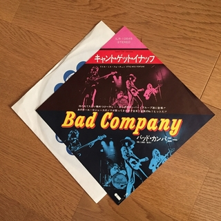Can't Get Enough : Bad Company