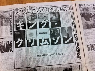 newsp.jpg